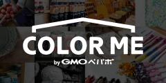 高機能レンタルカート「Color Me Shop! Pro」