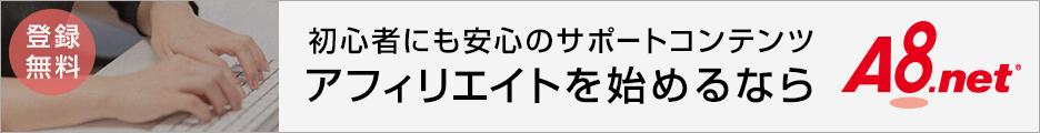 [A8.net]