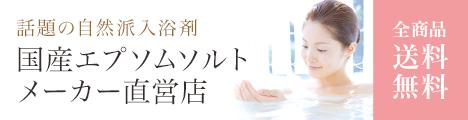岩塩ランプ/Saltlamp.jp