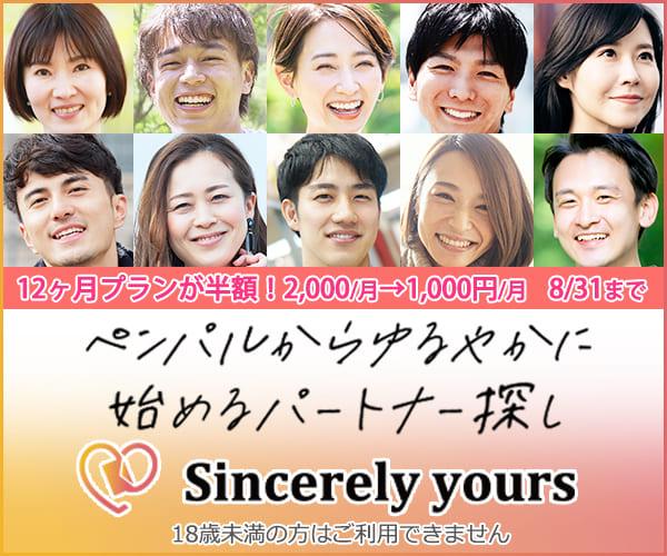 ラブサーチ(LOVE search)