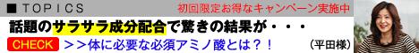 【黒 酢・黒にんにく・ DHA&EPA配合】
