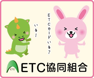 �@�l,etc�J�[�h,���,�N���W�b�g�Ȃ�