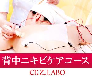 ヒト幹細胞培養液を72倍の浸透力で導入!たるみ肌を「パーン」と弾む肌へ!