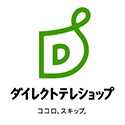 足マッサージ『キューブ』専用ページ