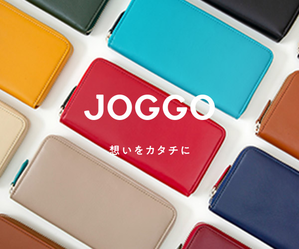 JOGGO 彼へのプレゼントに財布をお探しのあなたへ