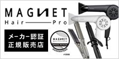 BEAUTY PARK(ビューティーパーク)【ホリスティック キュア ストレートアイロン】