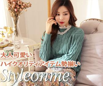 大人可愛い韓国ファッション通販おすすめ12選♡プチプラ価格で人気なサイトランキング
