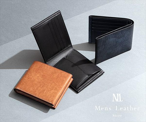 日本製レザーブランド正規店【Mens Lether Store】