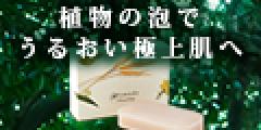 Honoho(ホノホ)