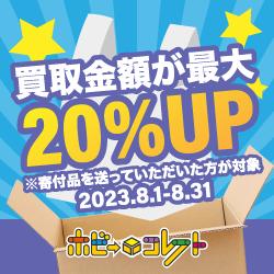 ゲーム・DVDの買取【リサイクルネット】