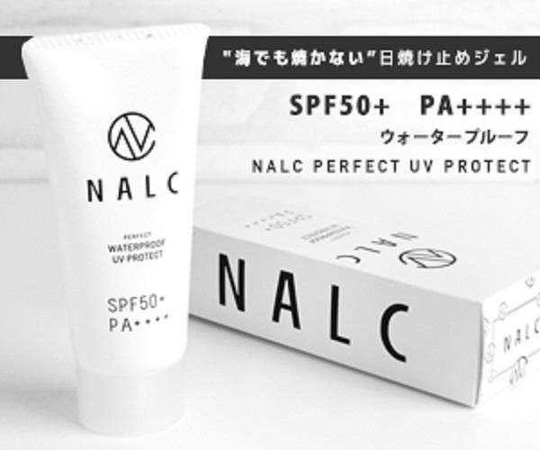 NALCパーフェクトウォータープルーフ