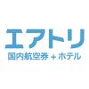エアトリプラス(国内航空券+ホテル)