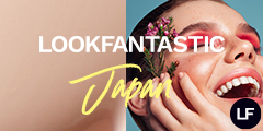 LookFantastic(ルックファンタスティック)のポイント対象リンク