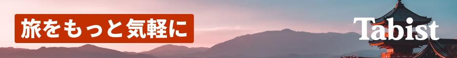全世界2位の客室数をほこるグローバルホテルチェーンが日本でも展開を開始。北海道から沖縄まで、日本全国39都道府県で160棟以上のホテルを展開!北海道から沖縄まで、日本全国39都道府県で160棟以上のホテルを展開!