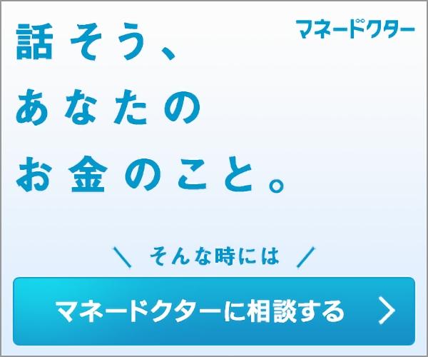 保険テラス 口コミ 評判