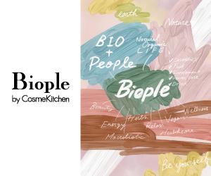 Biople by CosmeKitchen(ビープル バイ コスメキッチン)