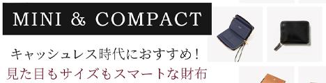 広告 レザー キプリス ノイジャパン